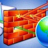Що таке firewall