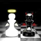 Що творити: добро чи зло?