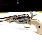 Як прикрасити зброю