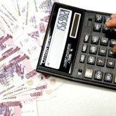 Як взяти споживчий кредит на вихідних умовах?