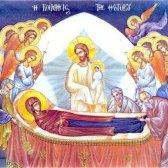 Які православні свята є в серпні