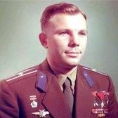 Хто такий Юрій Гагарін