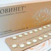 """""""Новинет"""": інструкція із застосування, відгуки про препарат"""