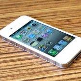 Чому білий iphone дорожче чорного