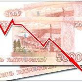 Рубль падає, що робити?