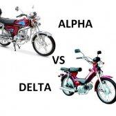 Вибираємо мопед: alpha або delta?