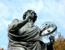 Чим відомий Микола Коперник