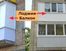 Чим відрізняється лоджія від балкона