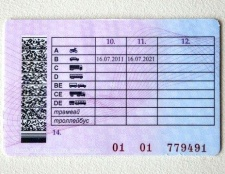 Чим відрізняються категорії водійських прав