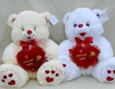 Що подарувати коханій на 14 лютого