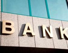 Що таке банк-емітент