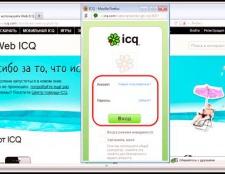 Що таке icq і як їй користуватися