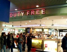 Duty free: що можна придбати