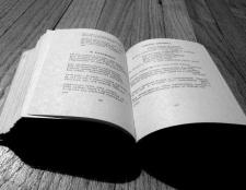 Де можна розмістити власні вірші