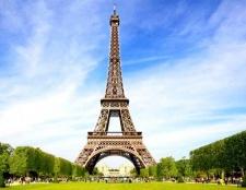 Де знаходиться Ейфелева вежа