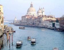 Де знаходиться венеція