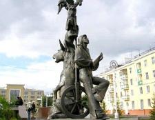 Де встановлено пам'ятник бременським музикантам