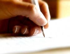 Як написати і відправити лист президенту
