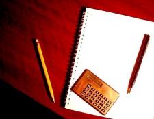 Як написати скаргу в сес