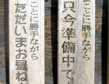 Як навчитися писати японські ієрогліфи