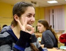 Як спілкуються глухонімі