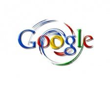 Як відключити рекламу в google