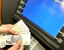 Як відкрити і поповнити вклад через банкомат