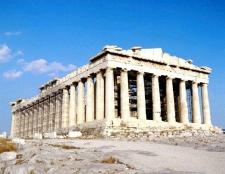 Як отримати візу до Греції