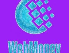 Як поповнити рахунок в системі webmoney?