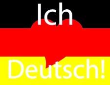Як поставити німецьке вимова