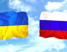 Як правильно: «на Україні» або «в Україні»