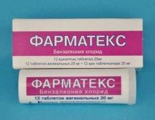 Як застосовувати негормональні протизаплідні таблетки