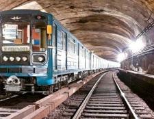 Як працює метро в москві