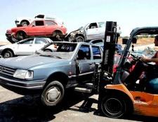 Як здати авто в утиль