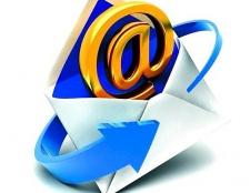 Як створити електронну пошту на власному домені?