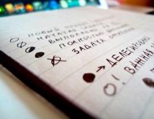 Як упоратися зі списком справ на кожен день