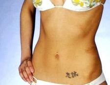 Як поводитися, щоб схуднути