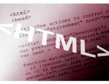 Як вивчити html?