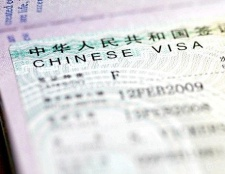 Як заповнювати візу в китай