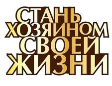 Як заробляти на какпросто від 3600 рублів, працюючи 3 години на день