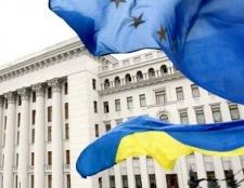Які державні свята вважаються вихідними на Україні