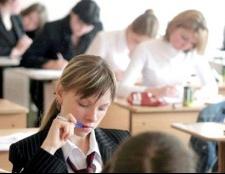 Які іспити складають в 9 класі