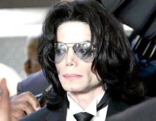 Які операції робив Майкл Джексон