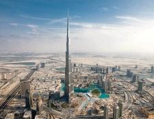 Яке архітектурна споруда найвища у світі