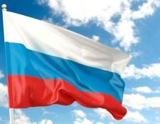 Яке свято відзначають 12 червня в росії