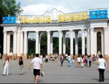 Який зоопарк казахстана явлется найбільшим