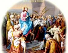 Коли православні відзначають вербну неділю