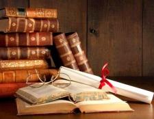 Хто винайшов книгодрукування