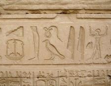 Пантеон богів стародавнього Єгипту