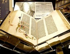 Перша друкована книга